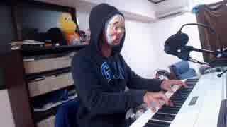 【ピアノ】 無限にホメてくれる桜乃そら先生