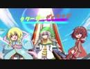 【ポケモンUSM】 タワーガーディアンズ Part1