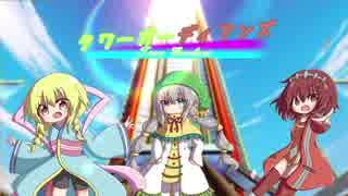 【ポケモンUSM】 タワーガーディアンズ P