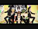 【J&P】ULTRA TIGER【アイマスMMD】
