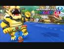 【マリオカート8DX】第2弾 ニコニコ vs YouTube 2GP目 はたさこ視点【実況】