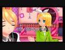【F2ndエディットPV】リンとレンのポッキーCM【アレンジカバー】