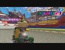 【マリオカート8DX】第2弾 ニコニコ vs YouTube バトル編 はたさこ視点【実況】