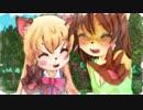 【手書き風MMD】狐娘さんと悪魔がおるさんでスイートマジック【もふもふ】