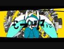 【手描き】short PV collection【#コンパス】