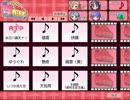 【BGM集】俺の妹のエロさが有頂天でとどまる事を知らない!!