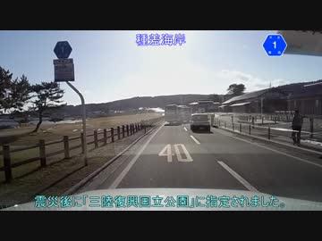 車載動画】青森県道1号part2 by ...