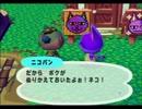 ◆どうぶつの森e+ 実況プレイ◆part105
