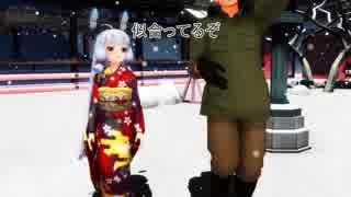 【MMD艦これドラマ】 利根姉さんの休日 #