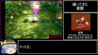 【WR】マリオテニスエース ストーリーモードRTA 1時間8分27秒(Part1/5)