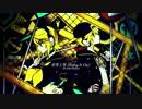 Giga - 劣等上等 [BRING IT ON] (PLAMA Remix)