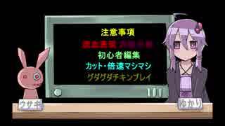 【Kenshi】荒廃した世界を好きに生きたい!その12