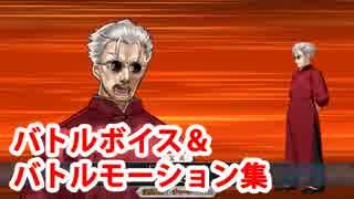 Fate/Grand Order 按摩の達人(李書文〔ア