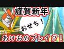 【実況】編集ほったらかシングルレートPart31【カミツルギ】【ポケモンUSM】