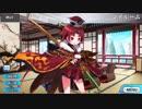 Fate/Grand Order 紅閻魔 マイルーム&霊基再臨等ボイス集