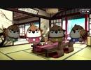 【Fate/Grand Order】雀のお宿の活動日誌 第七節