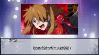 【シノビガミ】エヴァにだけは乗らんでくださいよ 最終話【実卓リプレイ】