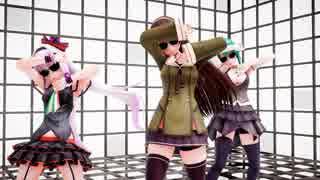 【アイドル部MMD】ラマーズトリオで「Dais