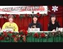 「アイドルマスター ミリオンライブ! シアターデイズ」ミリシタ2018年もサンキュー生配信 ※有アーカイブ(2)