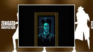 【雑談】息を止めろ!霊幻道士をプレイ【懐古厨】part1