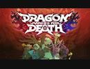 【ニンテンドースイッチ】Dragon Marked For Death 第二弾紹...