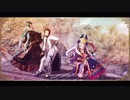 【Fate×APヘタリア】にーに&始皇帝&不夜城のアサシン【MMD】