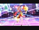 【歌マクロス】チェンジ!!!!!