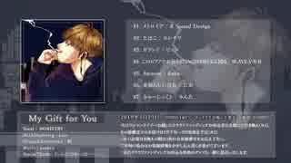 【NORISTRY】アルバム『My Gift for You』