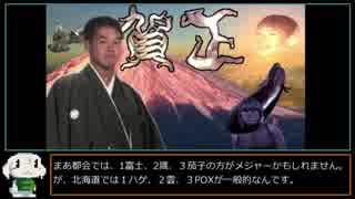 【MTG MO】魔境物語 No.038 オルゾフポックス その8【モダン】