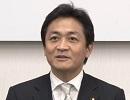 国民民主党 玉木雄一郎代表 伊勢神宮参拝に伴う年頭の記者会見【全編ノーカット】