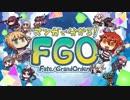 マ.ンガでわ.かる!Fate/Grand Order