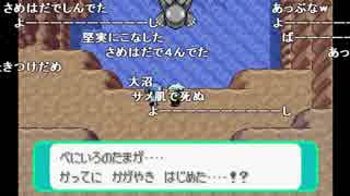 【YTL】うんこちゃん『ポケモンセンターマ