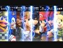 【第一回】スマブラSP CPUトナメ実況【最弱決定戦】
