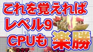 【スマブラSP】霊夢博士のゼロブラ!#2【
