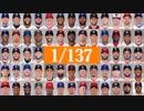 【MLB】2018年版メジャーファンが選ぶ1/137【パワーヒッター部門】