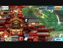 【Fate/Grand Order】雀のお宿の活動日誌 第九節 Part.01
