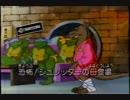 新番組 アイドル忍者サワキちゃん