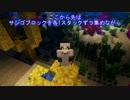 【刀剣乱舞偽実況】堀川と鶴丸のきままにマイクラGO22