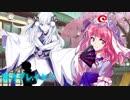 東方グレイセス 第10話 アスベルとソフィ 「世界を知る者」VS「守る強さを知る者」