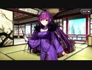 【Fate/Grand Order】雀のお宿の活動日誌 マブと雪の女王