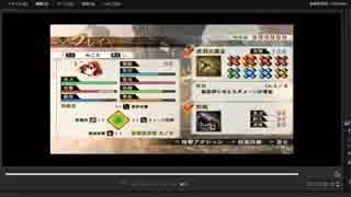 [プレイ動画] 戦国無双4の関ヶ原の戦い(西軍)をみことでプレイ