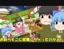 第57位:筋肉系ドジっ子アイドル爆誕!【マリオカート8DX】【ゆっくり実況】【ゆっくり茶番】 thumbnail