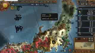 【実況EU4】北極監國的日本夢 #09