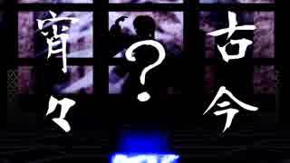 【MMD艦これ】あの2人が!?異世界コラボLIVE「宵々古今」【MMDリゼロ】
