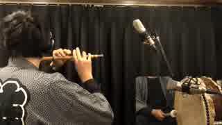 【篠笛と和太鼓で】FF6「ティナのテーマ」【吹いたり叩いたり】