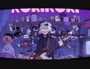 【UTAUカバー】ロキ 【戯白メリー】