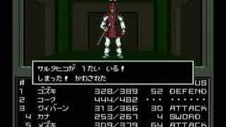 【真・女神転生I】初見実況プレイ101