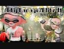 【スプラトゥーン2】Chip Damage/Blitz it【リミックス】