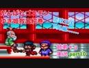 □■がんばれゴエモン ゆき姫救出絵巻を3人で実況プレイ part10【姉弟+a実況】