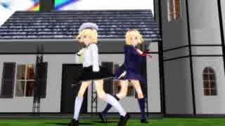 【東方MMD】恋愛デコレート【アリス&ちびアリス】【ぱんつ注意】【1080p】【MMD】